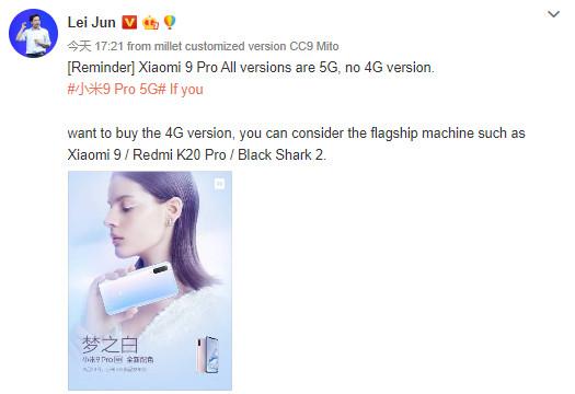 """- ▷ Xiaomi Mi 9 Pro 5G-in 4G versiyası olmayacaq; Bütün spesifikasiyalar təsdiqləndi »- 5""""width ="""" 525 """"height ="""" 360"""