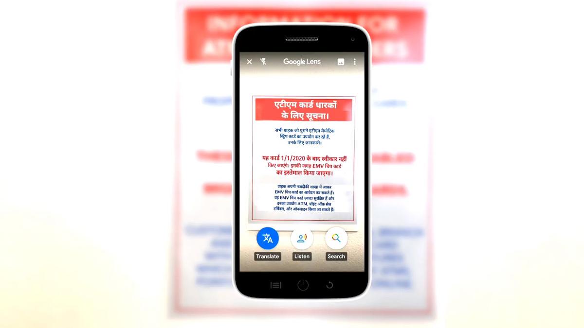Леќите на Google на мобилен телефон се ажурираат за да преведат повеќе индиски јазици 1