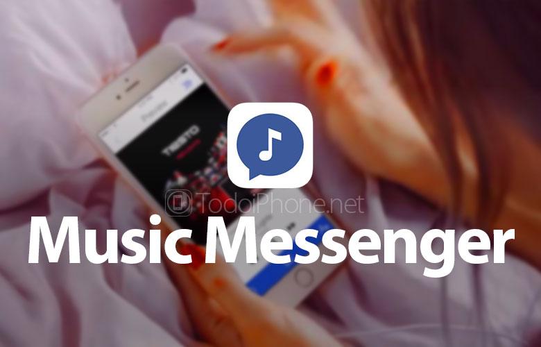 تطبيق Music Messenger لمشاركة الموسيقى من iPhone 2