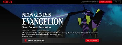 El mejor lugar para ver Evangelion Neon Genesis 1