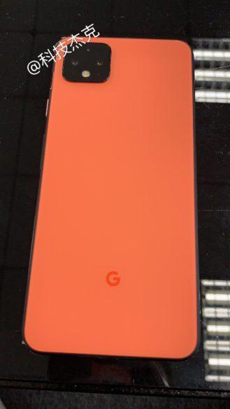 """(Actualización: mejor imagen) Fotos que muestran píxeles 4 con un """"coral"""" anaranjado - parece una crema 5"""