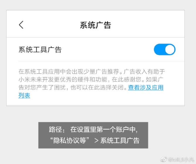 Xiaomi memberikan matikan untuk iklan MIUI dalam versi beta 2