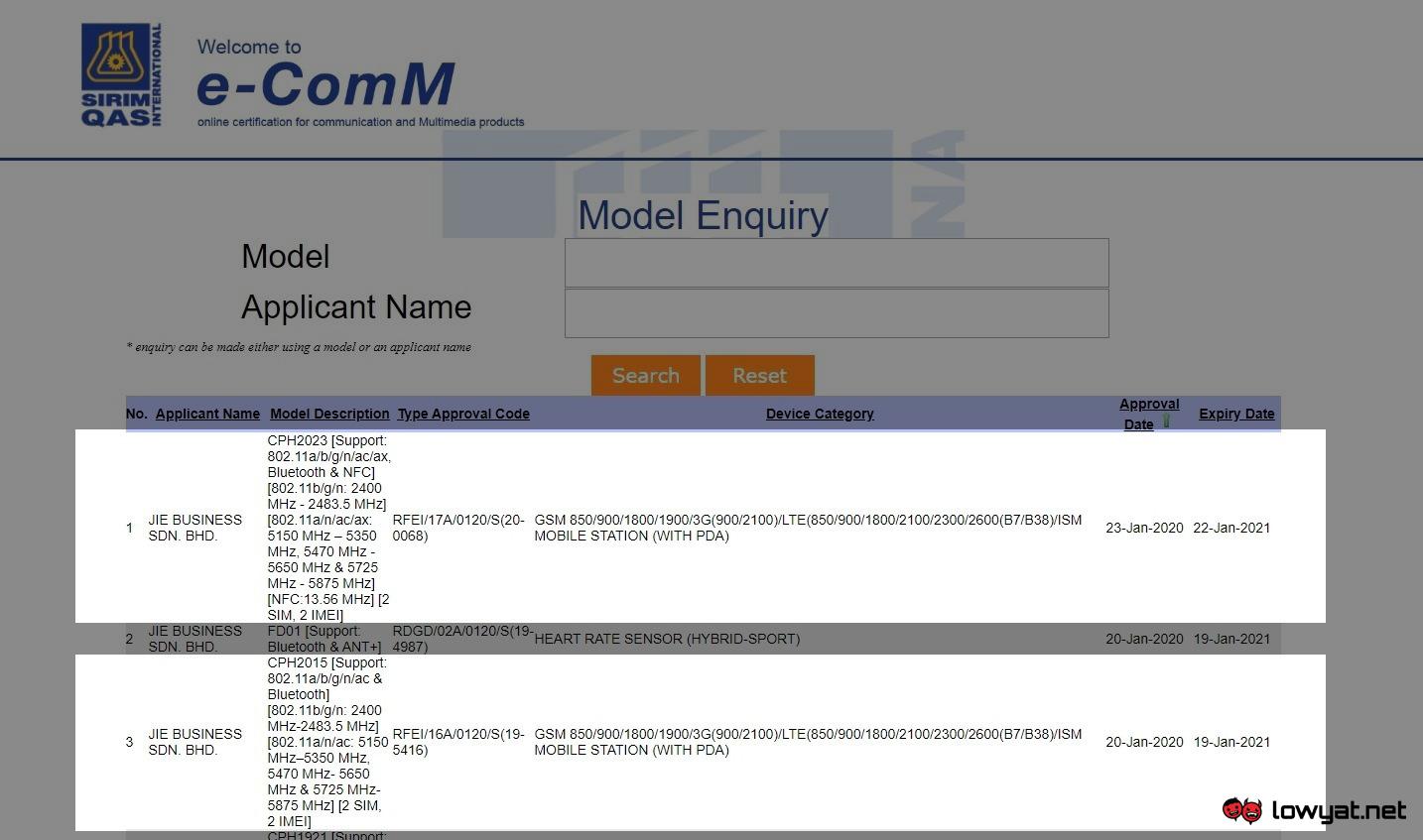 Два мистериозни OPPO паметни телефони пронајдени во базата на податоци СИРИМ; Помина сертификација 1