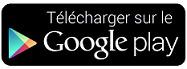 фрлач на Google Play