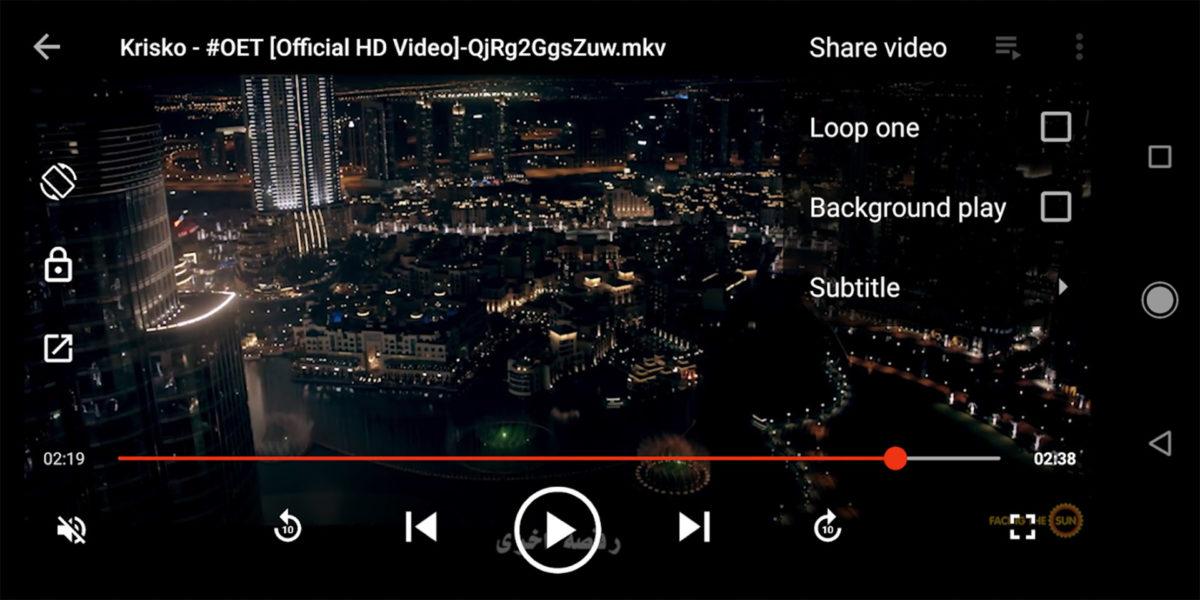 "ASD Music & Video Player Skärmdump ""width ="" 1200 ""height ="" 600"