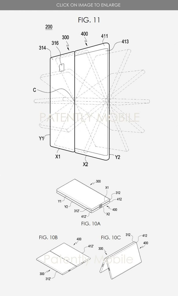 Samsung براءات الاختراع الذكية الجديدة المفصلي المغناطيسي للهواتف الذكية المزدوجة الشاشة ؛ هذا هو الجديد 2