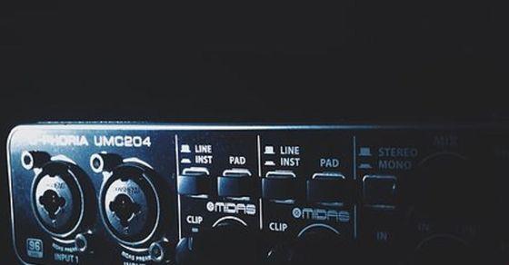 Antarmuka audio yang dapat Anda pertimbangkan untuk dibeli