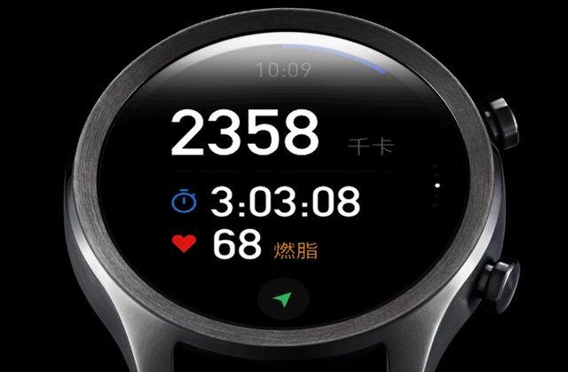 Xiaomi Mi Watch Yasak Şehir GENEL BAKIŞ: yuvarlak ekranlı akıllı sınıf