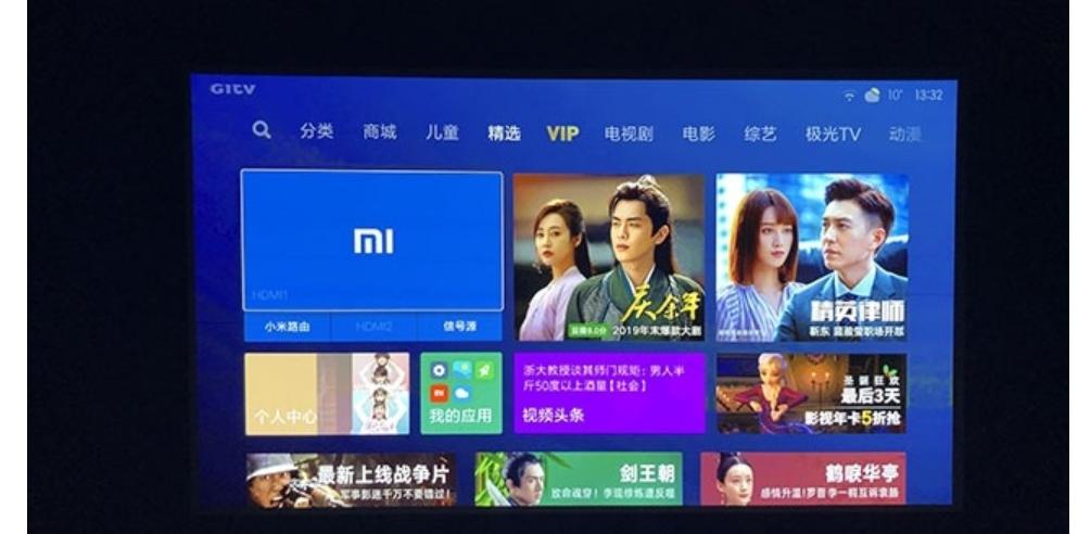 جهاز عرض ليزر Mijia ALPD3.0