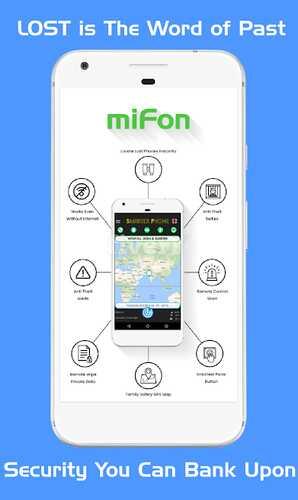 Android telefon tapan, itirilmiş və ya oğurlanmış 2