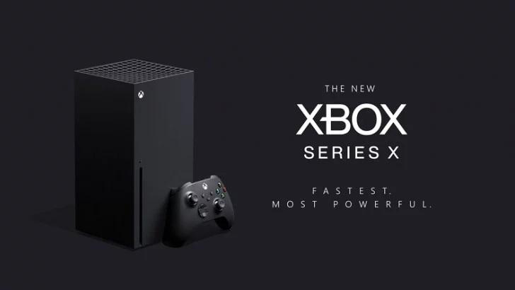 Xbox серија X