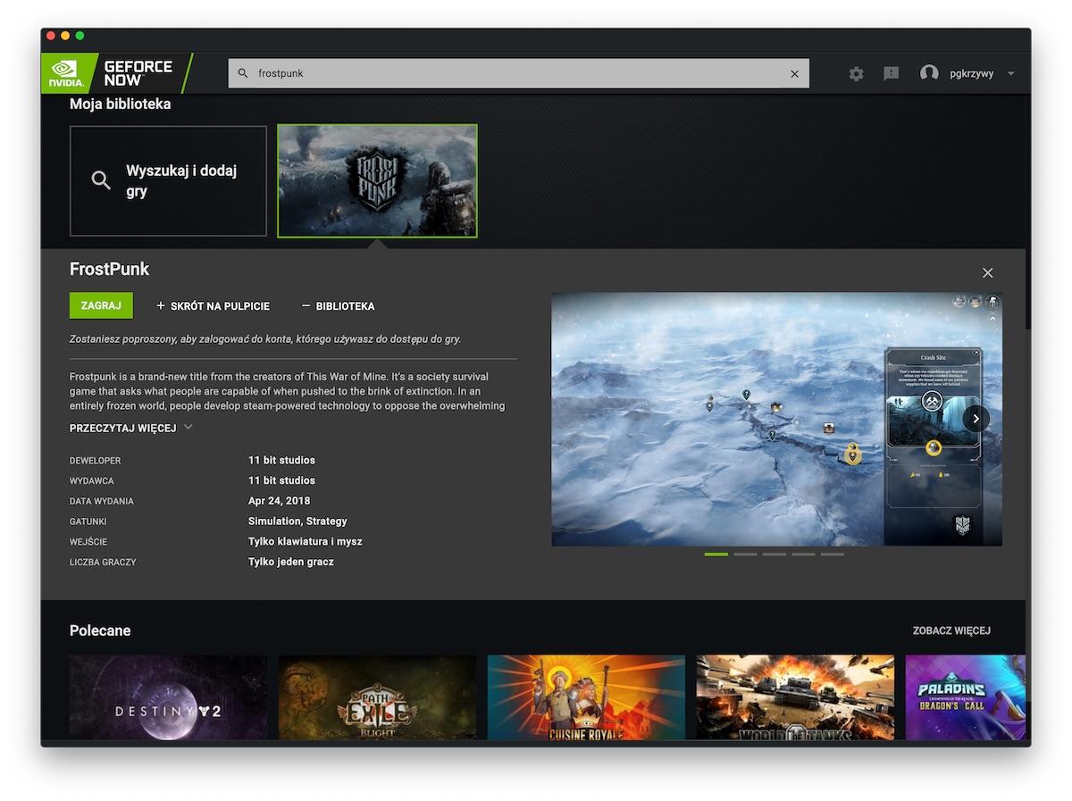 Geforce сега е игра на стриминг Nvidia 8