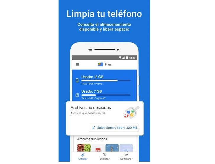 Google датотека