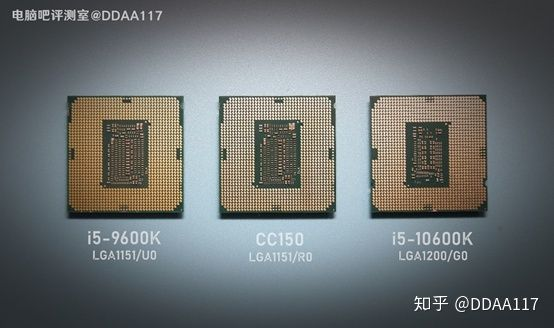 Sebelumnya Intel CC150 8-Core CPU Tidak Diketahui Online 2
