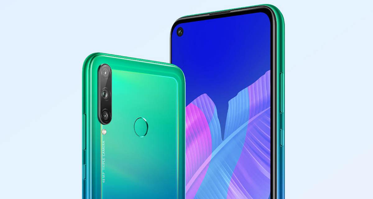 Достапност на цени за Huawei Y7p