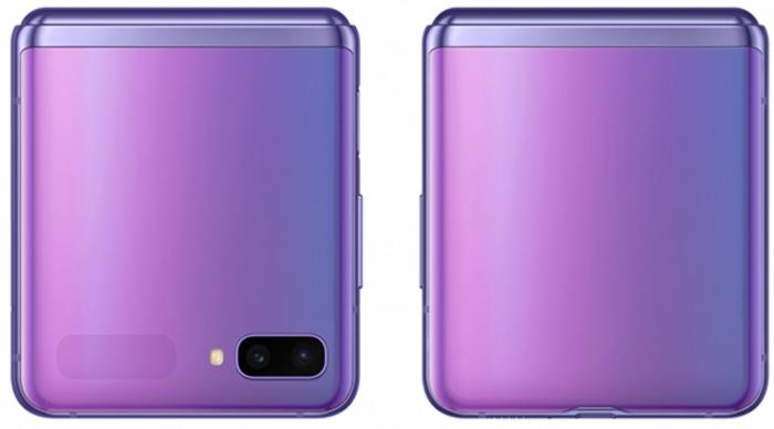 Lataa Samsung Galaxy Z Käännä. Mitä sinun on tiedettävä