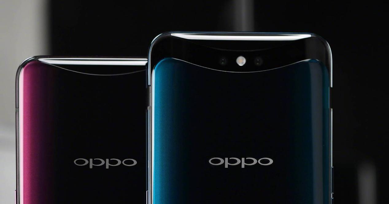 OPPO пронајдена х камера