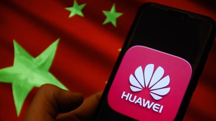 Huawei está enojado con la declaración del gobierno de EE. UU. 1