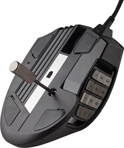 Corsair RGB Elite Scimitar