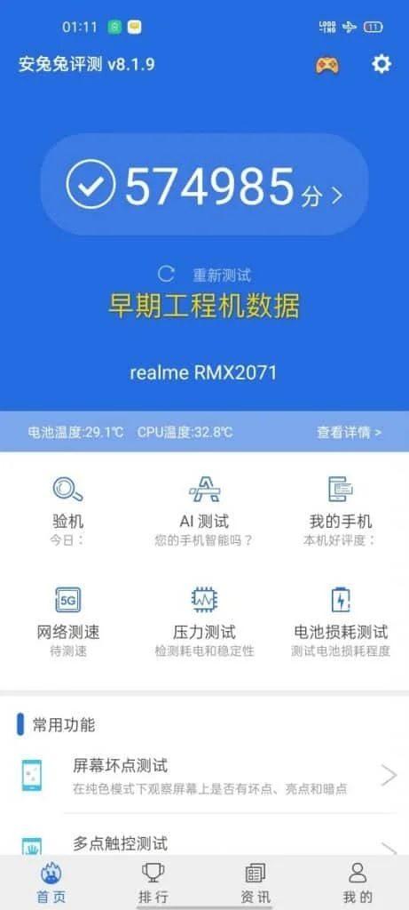 Realme X50 Pro 5G với Snapdragon 865 ghé thăm nền tảng AnTuTu 2