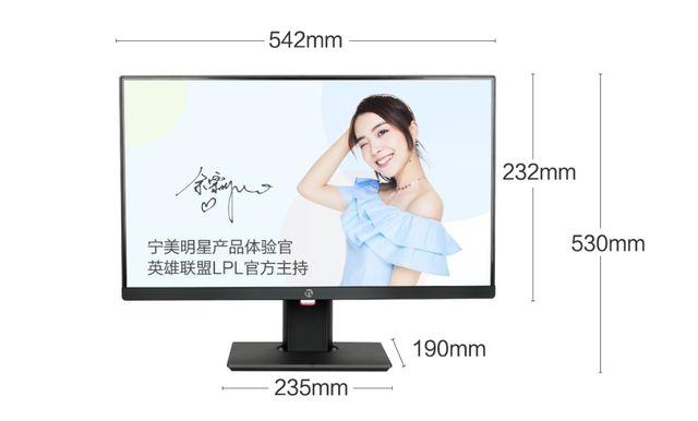 Xiaomi Ningmei CR600 ŞƏRHLƏR: Smartfonun qiymətləri üçün monoblok!