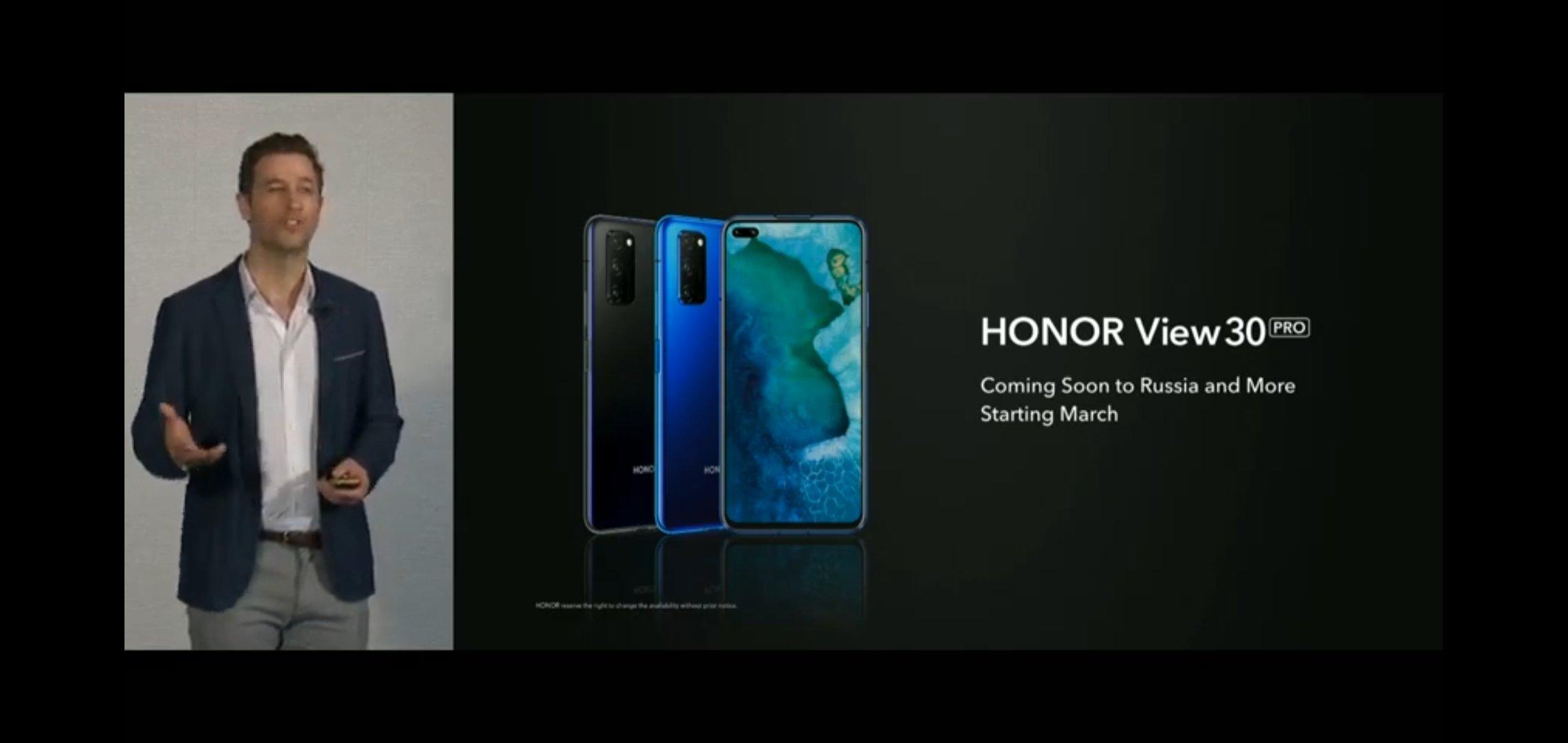 Honor View 30 Pro 5G и Honor 9X Pro беа лансирани на меѓународните пазари 2
