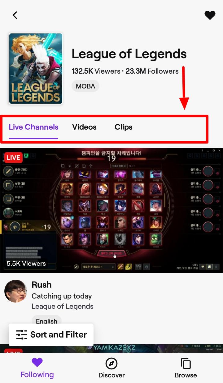 Bagaimana Menonton League of Legends di Android - Menonton Menggunakan Twitch - Langkah 6