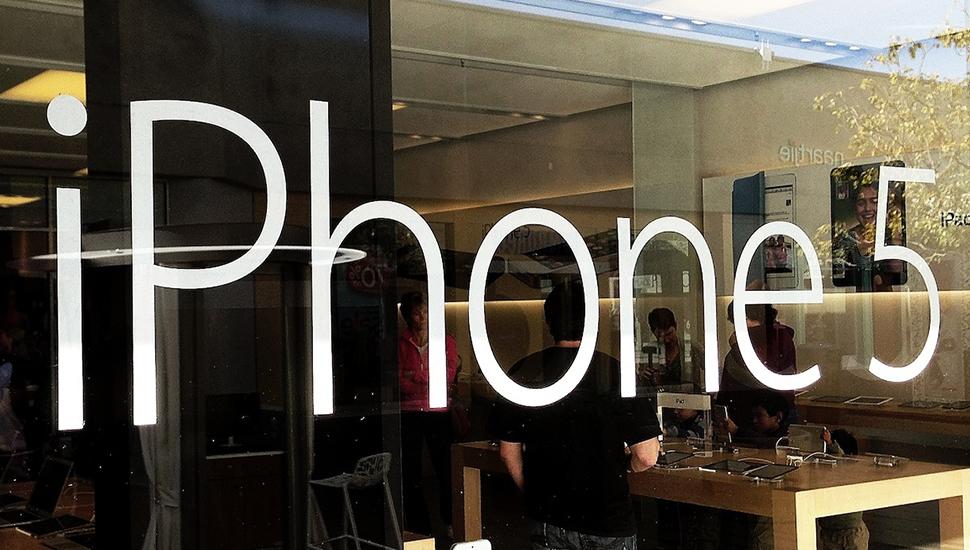 IPhone 5 nedostaje vrijednost u programu za ažuriranje Apple 3