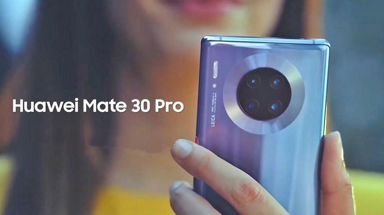 Huawei Mate Pro 30, Турција ја објави цената!  Ова е цена 1