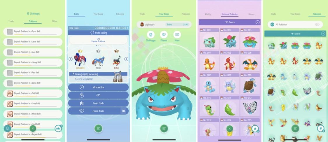 покемон апликација за дома iphone android