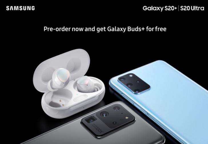 Kebocoran membandingkan $ 149 mendatang Galaxy Tunas + dengan $ 129 Galaxy Tunas, spec untuk spec 1