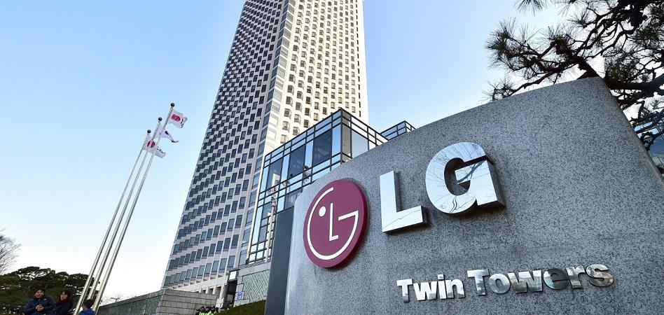 LG G8 2019-cu ilin mart ayında müəyyən tədbirlərdə elan ediləcəkdir 1