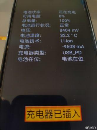 Nubia está tentando la increíblemente tecnología de carga de 80 vatios, la imagen afirma que es una PD de USB a pesar de que está rota la especificación (actualizado) 1