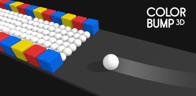3D relyef rəngi