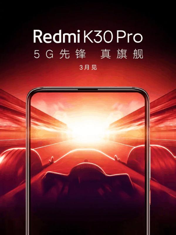 Redmi K30 Pro: aquí está, antes del lanzamiento (FOTO) 1