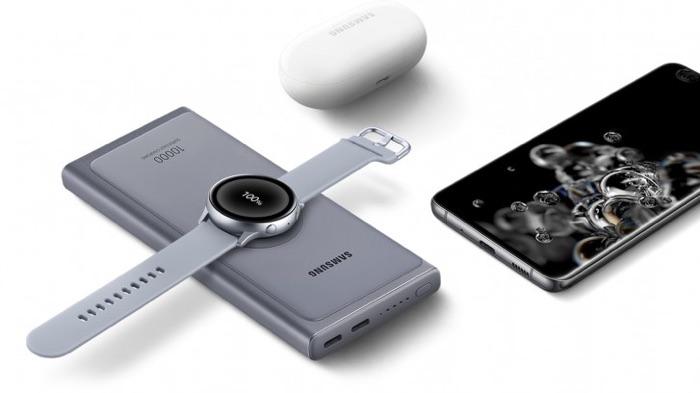 Samsungin voimapankki
