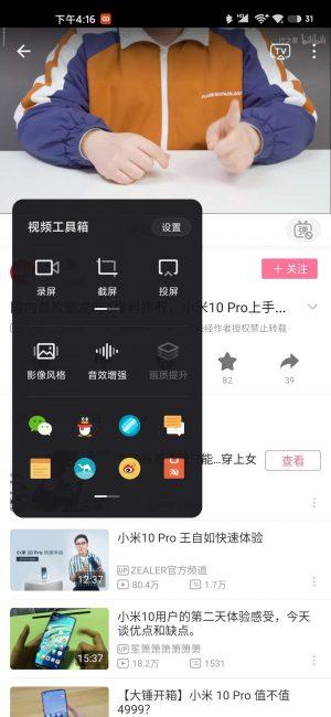 Xiaomi Mi 10: burada video üçün yeni bir vasitədir 1