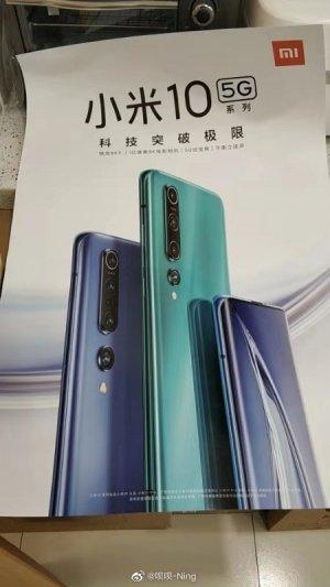 Слика - Xiaomi Mi 10: филтрирана слика