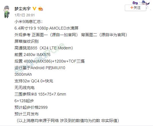 """Xiaomi Mi. 9 La próxima llegará con tres cámaras principales y un procesador Snapdragon 855 2""""ancho ="""" 533 """"altura ="""" 439"""