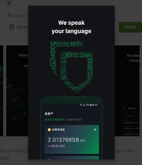 5 Ứng dụng Bitcoin tốt nhất cho Android năm 2020 3
