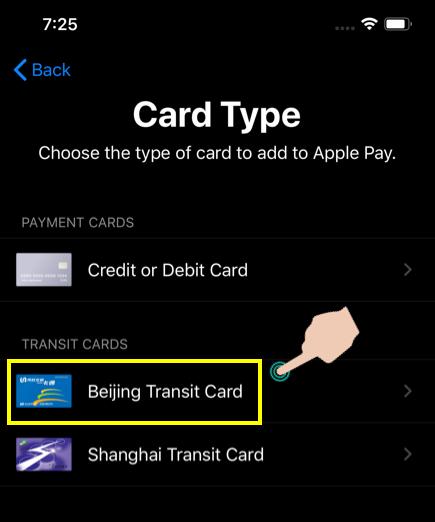 Chọn thẻ quá cảnh Bắc Kinh