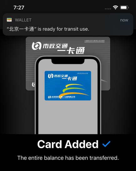Thẻ giao thông được thêm thành công