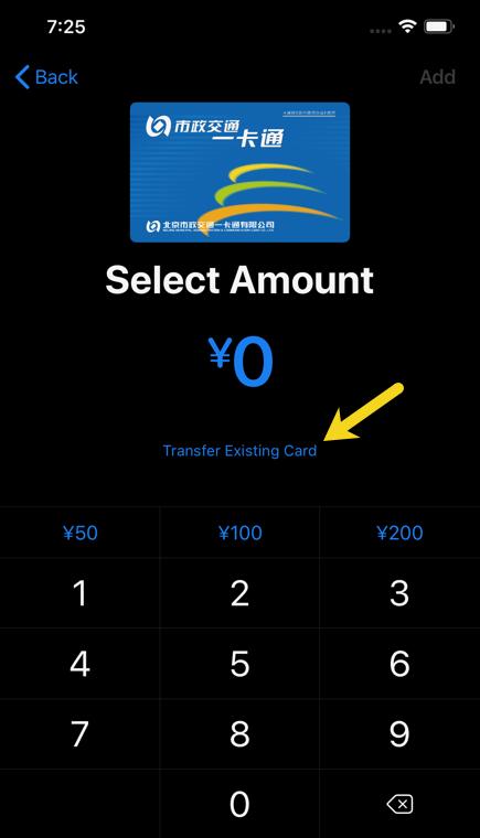 Nhập số tiền hoặc thẻ chuyển