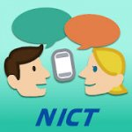 11 ứng dụng tốt nhất để dịch giọng nói 2020 (Android và iOS) 13