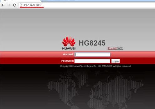 192.168.100.1 Bộ định tuyến truy cập IP và nó Giải pháp lỗi 1