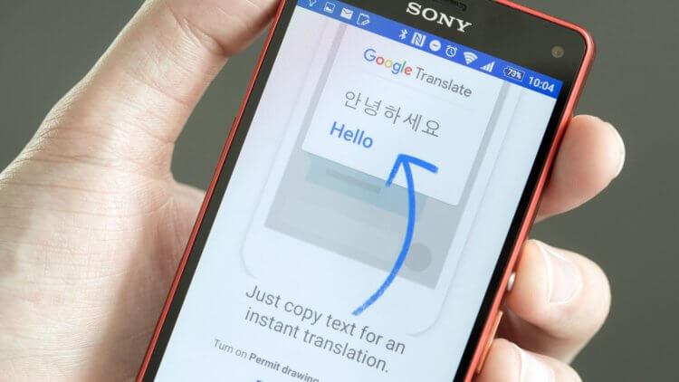 """Google đã giới thiệu một chế độ mới cho """"Google Translator"""" 3"""