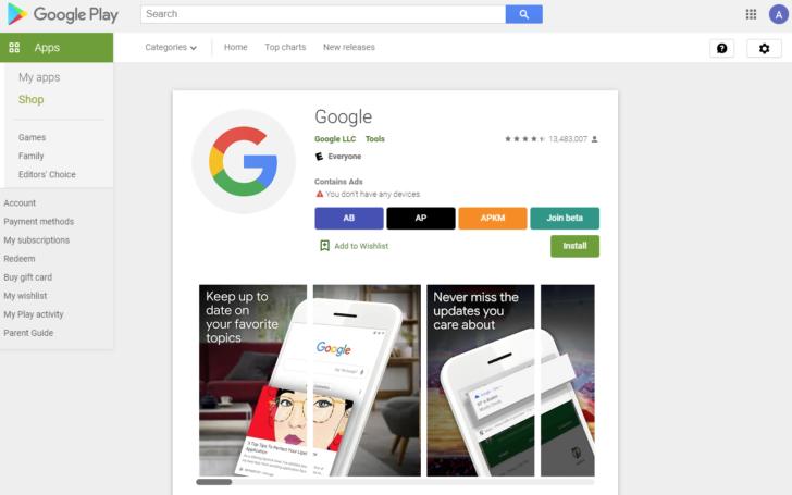 Hộp công cụ của Cảnh sát Android dành cho Google Play Store tiện ích mở rộng hiện có sẵn cho Microsoft Edge 5