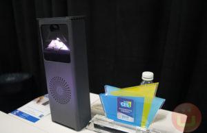 Máy chiếu PC màn hình cảm ứng Adok Aura cho công việc hợp tác