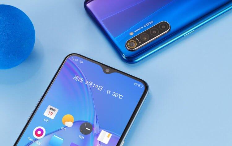 Những điện thoại thông minh nào được đảm bảo nâng cấp lên Android 11 1