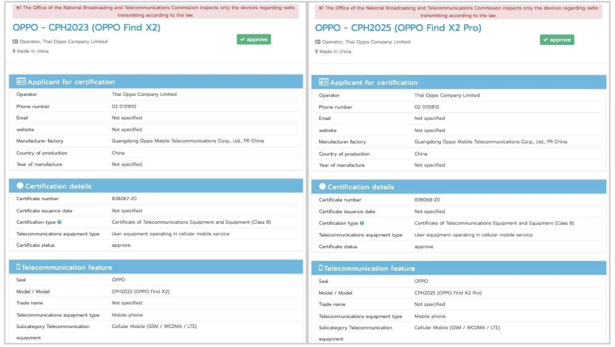OPPO Find X2 và X2 Pro được chứng nhận bởi NBTC, Tìm thông số kỹ thuật chính của X2 được tiết lộ 1
